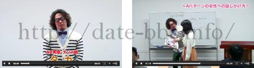 AV男優TAKAのセックス交渉術 動画