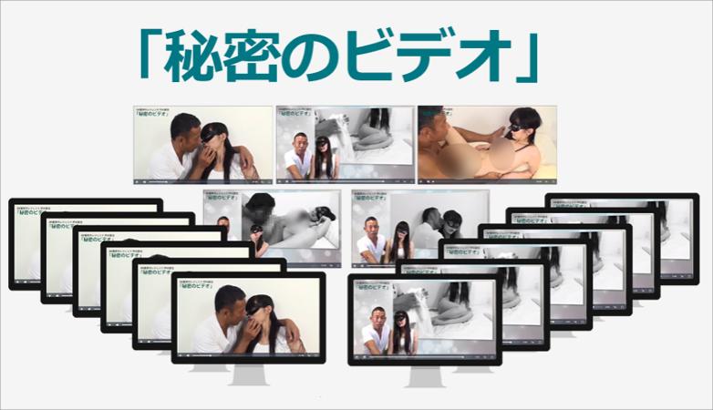 戸川夏也 秘密のビデオ レビュー