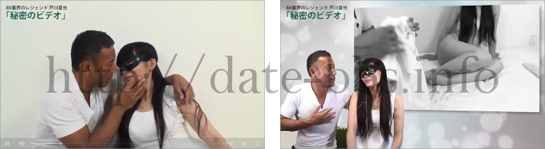 戸川夏也 秘密のビデオ パート1内容