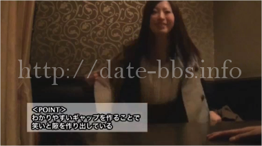 恋愛教材 ゾーントーク 実録動画
