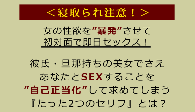 恋愛教材レビュー C.T.C.T.